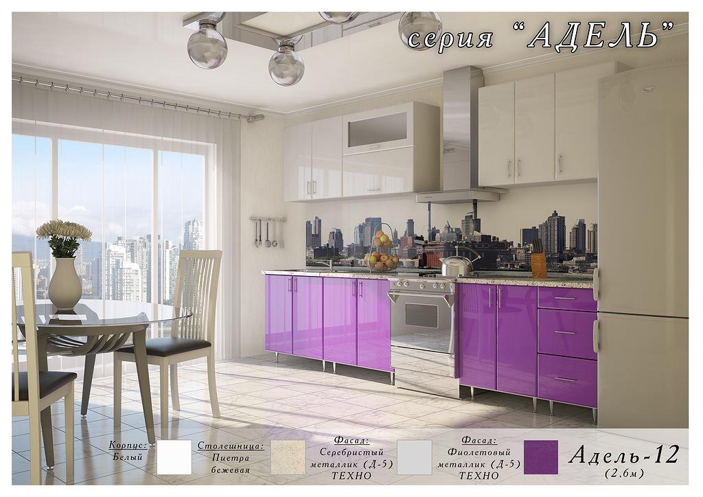 Готовая кухня Адель-12